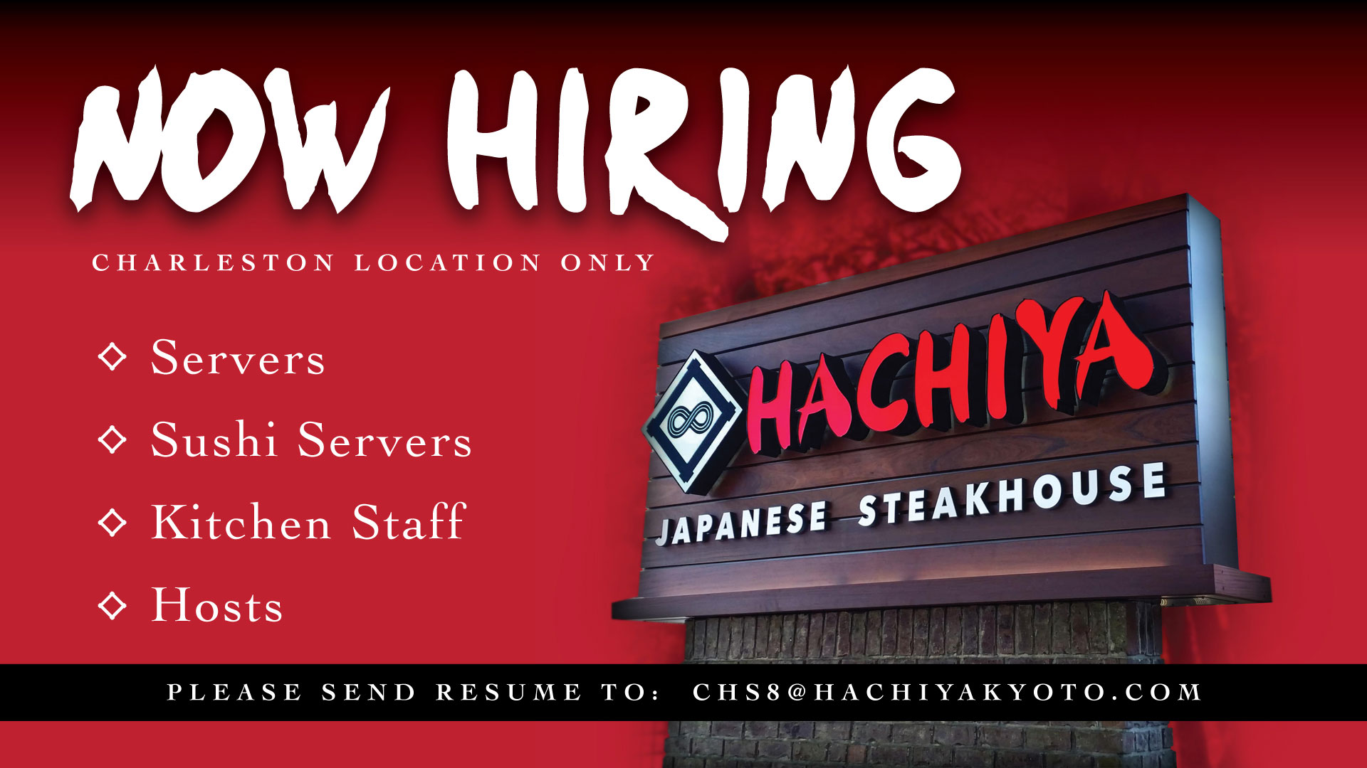 now_hiring_ad_charleston